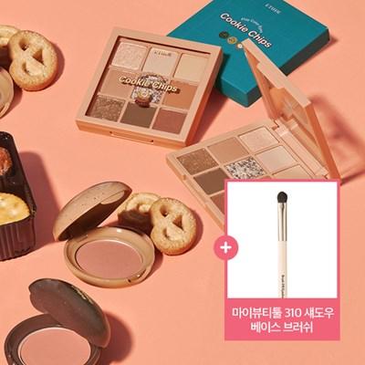 [에뛰드 신상] 황금 레시피로 만든 쿠키 음영컬렉션