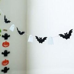 할로윈 박쥐 유령 친구들 가랜드