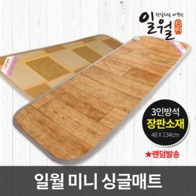 일월 전기매트 장판소재 미니 싱글 48x134