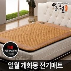 일월 개화몽 전기매트 더블 145x200