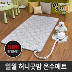 허니굿밤 온수매트 싱글 100x200