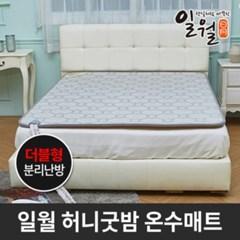 허니굿밤 온수매트 퀸 150x200
