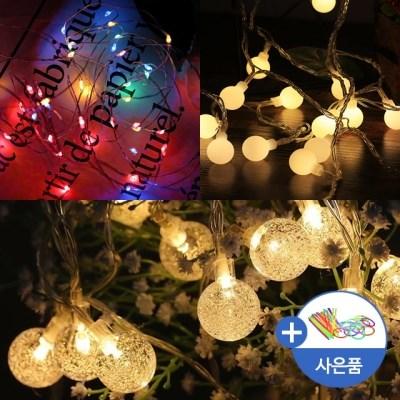 LED 앵두전구 캠핑 크리스마스 트리 전구 파티 라이트