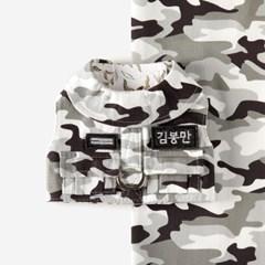 댕댕이 유격대 화이트, 강아지하네스