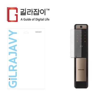 삼성 도어록 SHP-DP960 Plus 저반사 지문방지 액정보호필름 2매