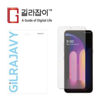 LG V60 ThinQ 5G 고경도 액정보호필름 2매 + 후면 1매