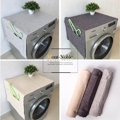 몽트노블 세탁기 냉장고 건조기 다용도 커버 덮개
