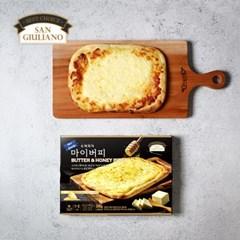 [산줄리아노] 마이 허니버터 피자 330g x 2