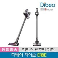 디베아 차이슨 21년 최신형 무선청소기 D18e 정식판매처
