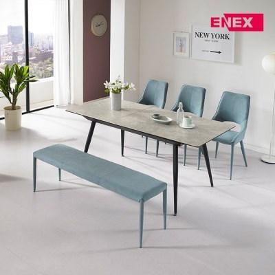 파블로 익스텐션 세라믹 4인~6인 식탁세트(벤치+의자3개)