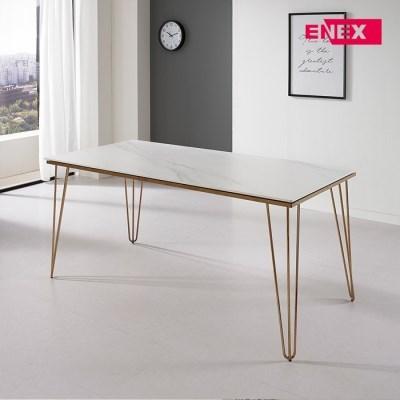 젠트리 통세라믹 트라이 6인 식탁(의자제외)