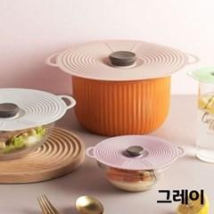 온나 다용도 뚜껑 실리콘 그릇덮개