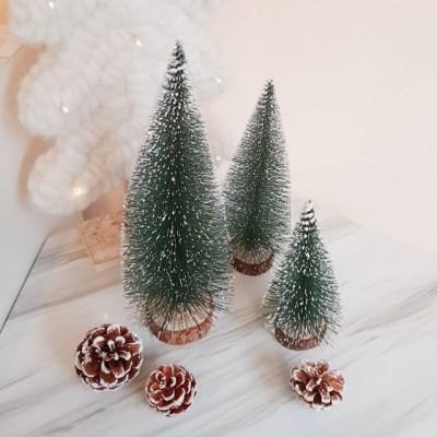 크리스마스 감성 미니 트리 3size