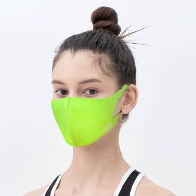 [르마스카] 패션마스크 - 쿨에어 스포츠 네온그린