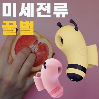 [더바붐샵] CUV-002 비브 핑크