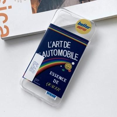아이폰케이스 se2 7 8 xs 11 12 13 mini pro hp-8962