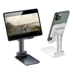접이식 높이각도조절 알루미늄 휴대폰 태블릿 스탠드 거치대 2color