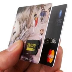 카드형 USB 메모리 8G