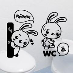 라이프-화장실 토끼