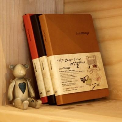 북스토리지 포 딜라이트 독서기록장 독서노트