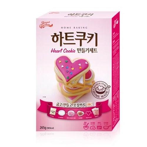 하트쿠키만들기세트(Heart cookie)no.6162