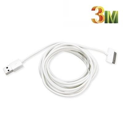 애플전용 충전 및 전송 3M USB 케이블 Apple Extender Cable 3M