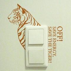 호랑이 (멸종동물 스위치스티커) 그래픽스티커
