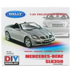 1/24 메르세데스 벤츠 SLK350 조립킷 (WE246235SI) 금속 조립모형