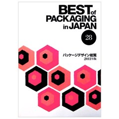 Best Of Packaging In Japan 28