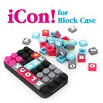 iCON for BLOCK CASE