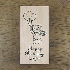 [축하]생일축하(곰돌이)