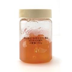 애프리코트혼당(apricot fondant.나파주/150g) no.247