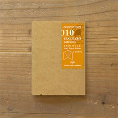 [TRAVELER'S NOTEBOOK] KRAFT FILE - passport