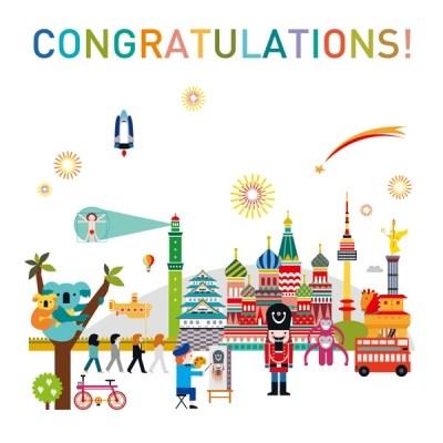 축하합니다.