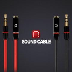 PB 음향기기 필수품 저손실 이어폰 헤드폰 연장선 SOUND CABLE