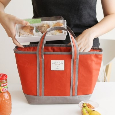 Cooler Bag - DEUXIEME