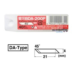 BDA-200P/45도 칼날
