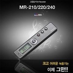 보이스레코더MR240(4GB)PCM원음녹음 강의회의 어학학습 영어회화