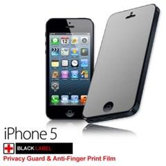 BEAT정품 아이폰5 전용 눈부심이없는 저반사 지문방지 보호필름