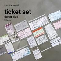 메모리 포켓 - 티켓세트 90장