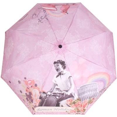로마의휴일 전자동 3단우산
