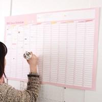 투영 Wall 365 Planner (스티커set)