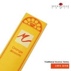 [메르빌] 아로마 인센스스틱 오렌지 블러썸(Orange Blossom)향