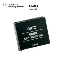 오토 Cartridge ink (잉크카트리지) 흑색