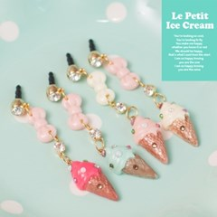 Le Petit Ieccream_Earcap 르쁘띠 아이스크림 이어캡 (4color)