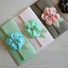 꽃송이봉투