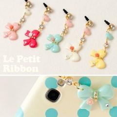 Le Petit Ribbon_Earcap 르쁘띠 리본 이어캡 (5color)
