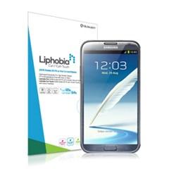 [길라잡이_컬(Curl)] 삼성 Samsung 갤럭시노트2 액정보호필름
