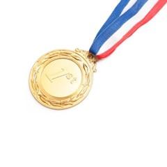 내 인생의 최고의 금메달