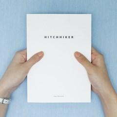 10x10 히치하이커 vol.40 「질투는 나의 힘」